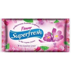 Салфетки вологі Superfresh 15шт Flower