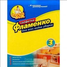 Серветки для прибирання віскозні Фламенко 3 in+1