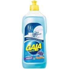 Бальзам для ручного миття посуду Gala Лаванда 0,5 л